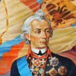 24 ноября — 290 лет со дня рождения великого русского полководца Александра Васильевича СУВОРОВА