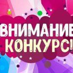 VIII Вяземские литературно-краеведческие чтения «И пусть звучит мелодия стиха…»