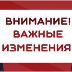 В связи с постановлением Правительства Кировской области 558-П от 22.10.2021 изменены правила посещения библиотеки им. Г.М. Вяземского